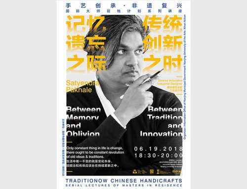 Public Lecture 'Between Memory and Oblivion – Between Tradition and Innovation' / Nanjing University of the Arts / CN – 2018
